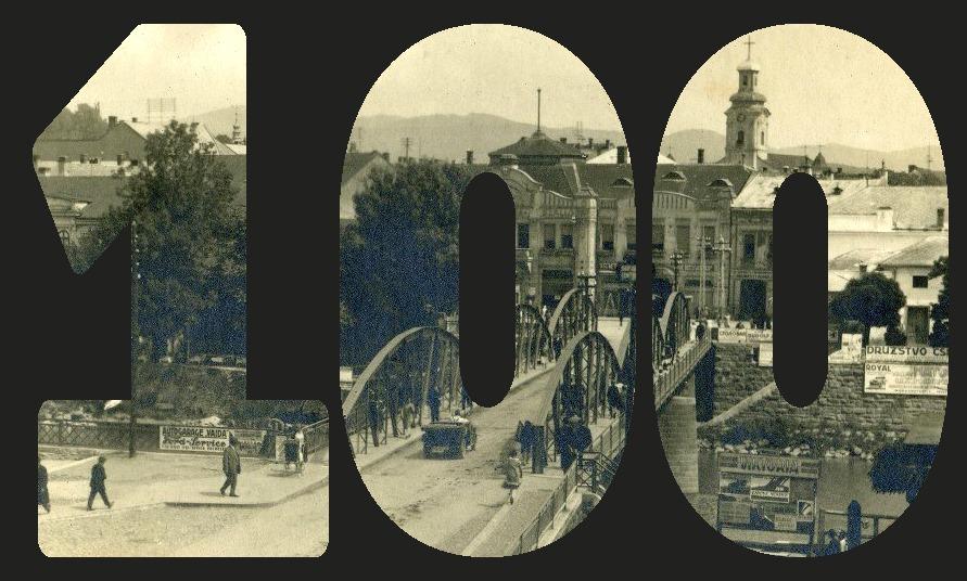 Восени виповнюється 100 років, відколи в офіційних документах почала вживатися назва Ужгород – із входженням Підкарпатської Русі в 1919-му  автономною одиницею до складу Чехословаччини.