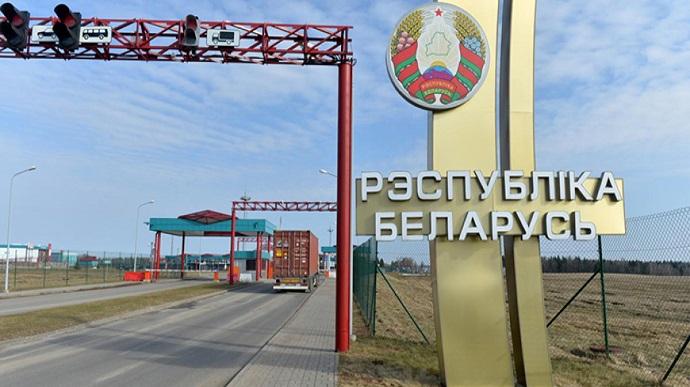 Обласні ради депутатів Гомельської і Гродненської областей Білорусі запроваджують місцевий збір за перетин кордону на виїзд транспортом.