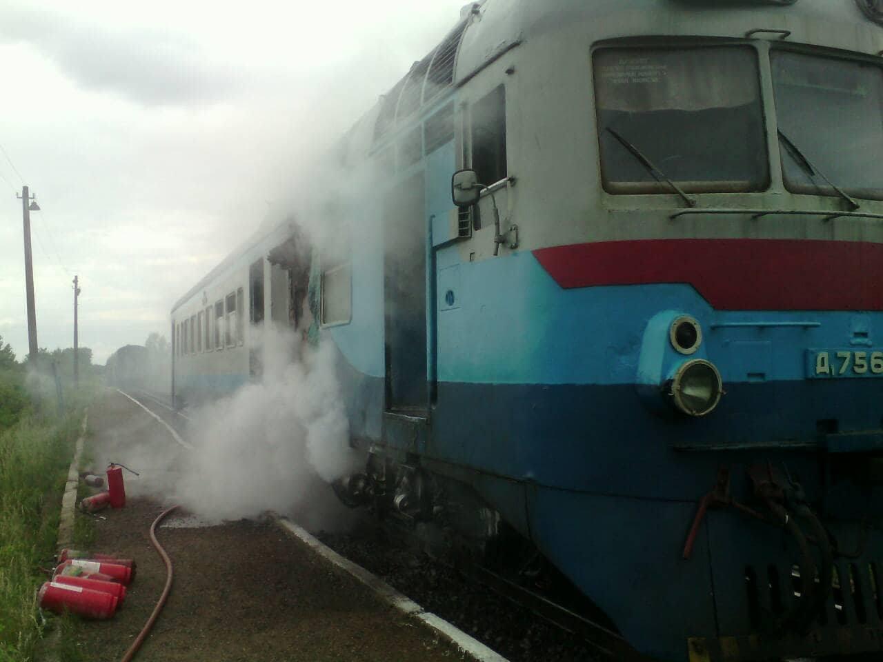 Резонансна пожежа в потязі на Закарпатті: всі подробиці від рятувальників (ФОТО)