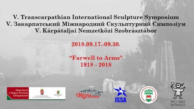 На Свалявщині проведуть міжнародний культурний симпозіум