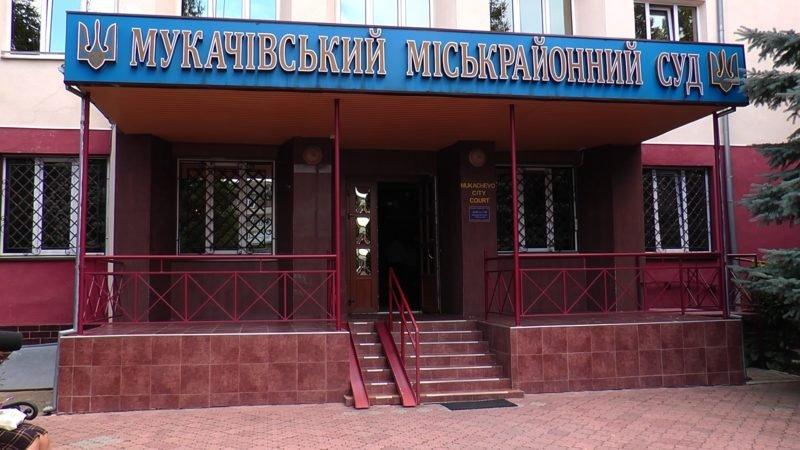 Заместителем председателя суда повторно стал Носов Владимир Владимирович.