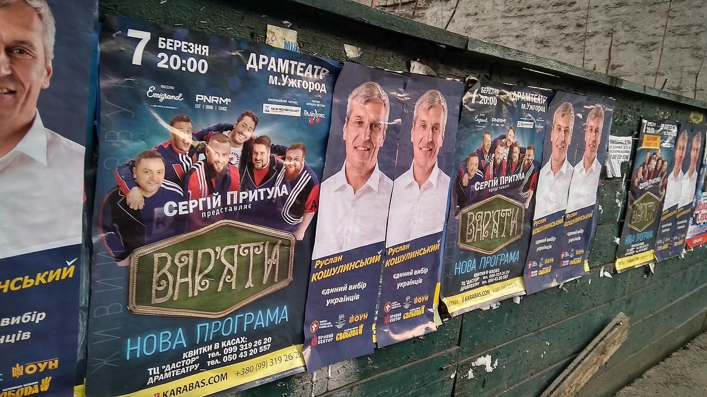 На початку тижня в Ужгороді та Хусті спостерігачі ОПОРИ зафіксували плакати з іменем кандидата у Президенти Руслана Кошулинського без вихідних даних.