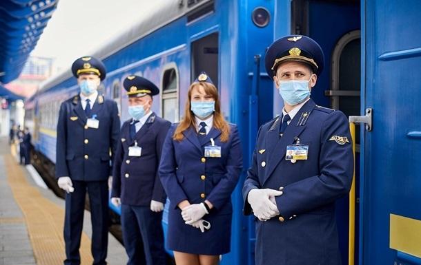 Перші після карантину поїзди далекого прямування сьогодні вирушили в західні регіони країни.