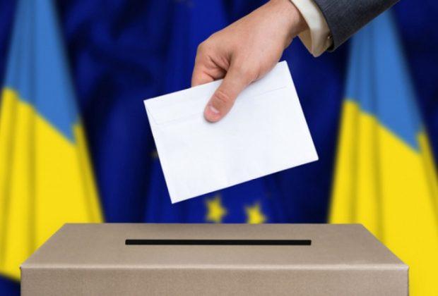 Центральна виборча комісія України затвердила форму і текст виборчого бюлетеня для голосування на виборах президента України 31 березня 2019 року і форму бюлетеня для повторного голосування, яке буде проведено 21 квітня в разі потреби.