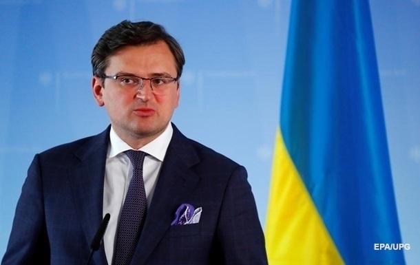 Над розслідуванням інциденту вже працюють правоохоронці, повідомив глава дипломатичного відомства України.