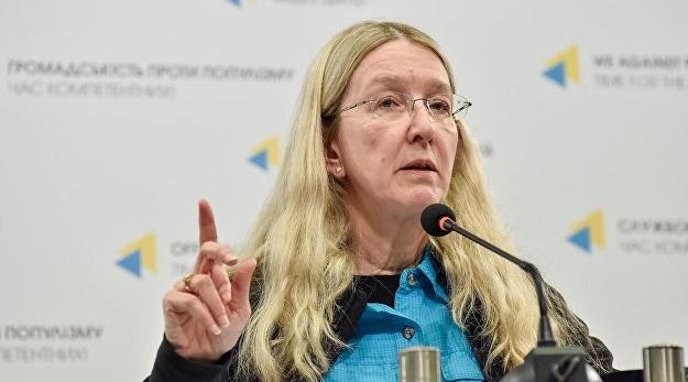 Очільниця МОЗ роз'яснила українцям, що таке медична таємниця