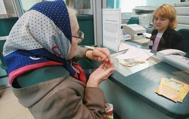 На 2022 рік Мінсоцполітики пропонує включити в ініційовану президентом програму щомісячних доплат літнім громадянам пенсіонерів у віці від 70 до 75 років.