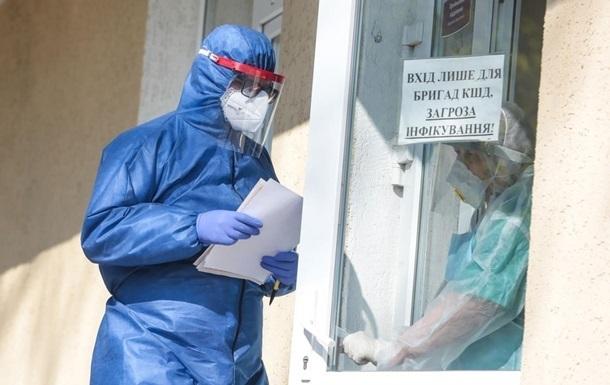 Відзавтра, 14 вересня змінюється поділ України на зони за рівнем епідеміологічної небезпеки. Зазначимо, останніми днями статистика захворювання на коронавірусну інфекцію в Україні перевищувала 3 тисяч