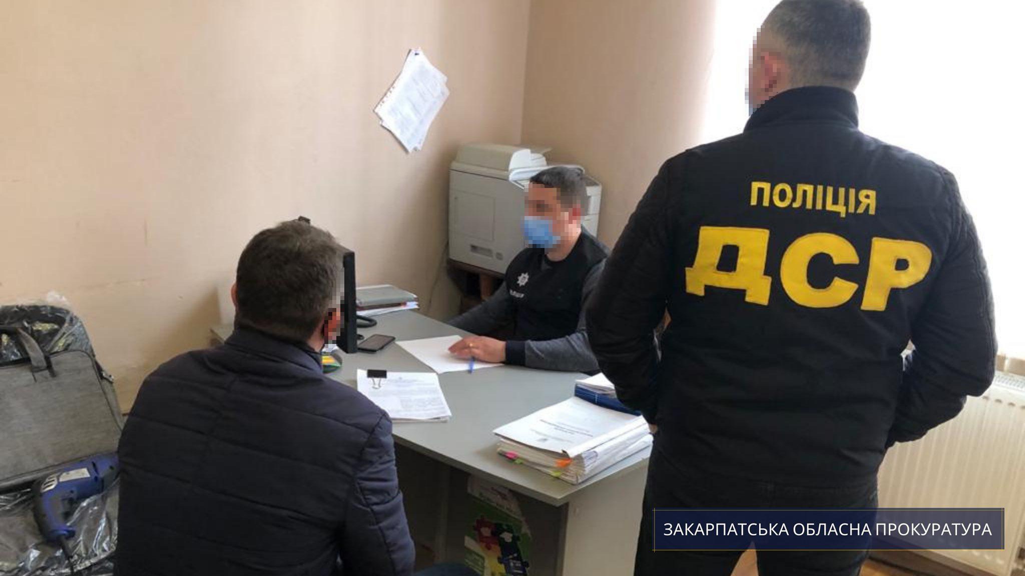 Про це повідомляє пресслужба Закарпатської обласної прокуратури