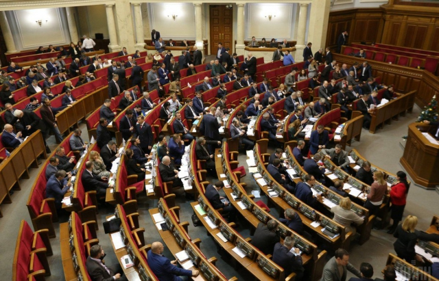 Триває другий місяць роботи Верховної Ради України IX скликання. 29 серпня народні депутати склали присягу і одразу ж увімкнули «турборежим» – стали пачками ухвалювати закони.