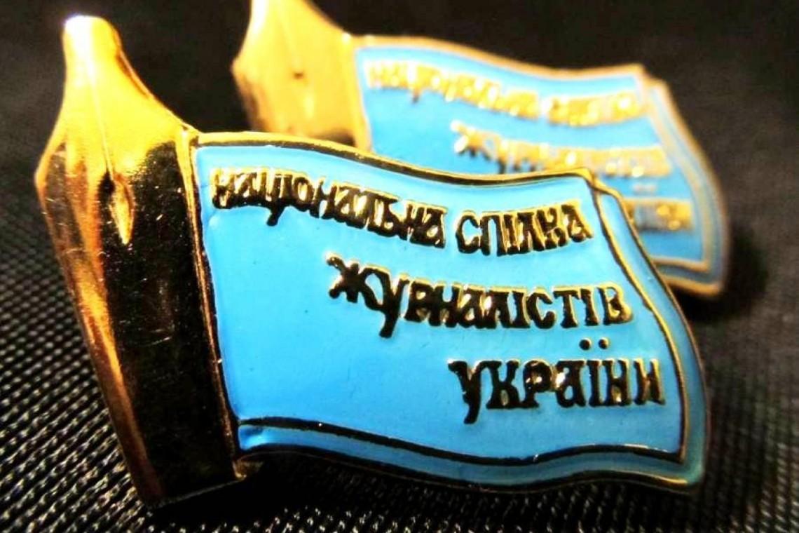 Рада з питань свободи слова та захисту журналістів пропонувала Зеленському скасувати звання «Заслужений журналіст України». Національна спілка журналістів України виступила проти.