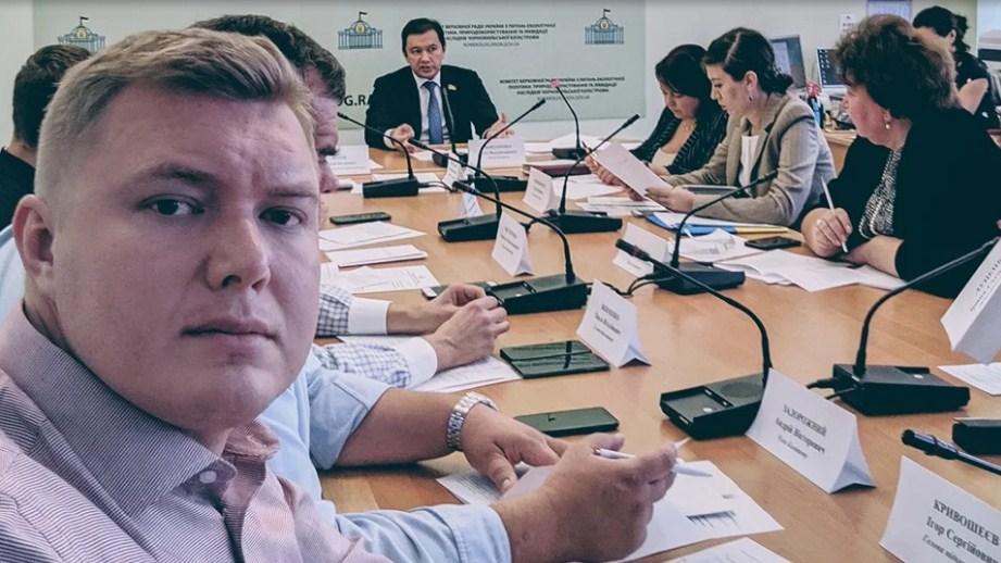 Шахов востаннє відвідував засідання комітету 12 березня.