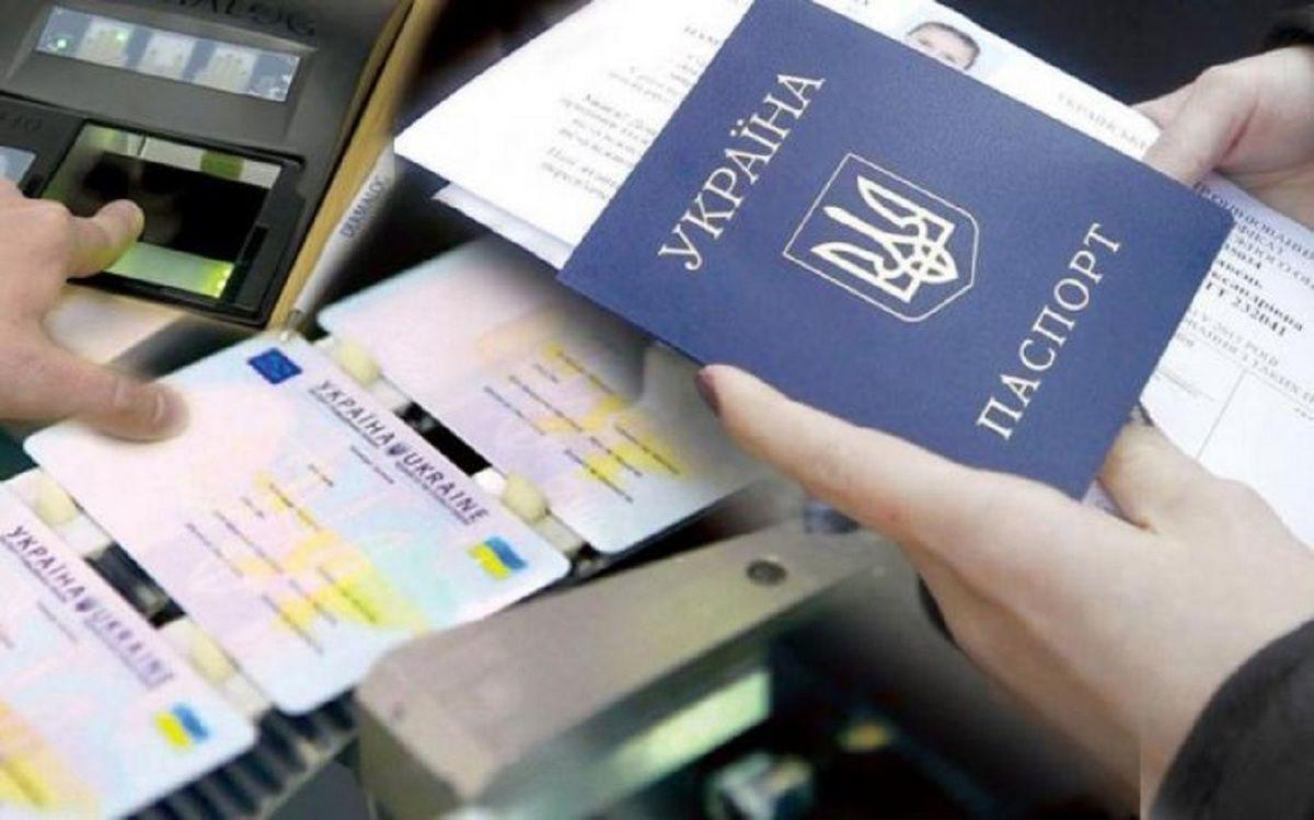 З 1 липня зросте сума вартості адміністративних послуг при оформленні паспорта громадянина України у вигляді ID-картки та паспорта для виїзду закордон.