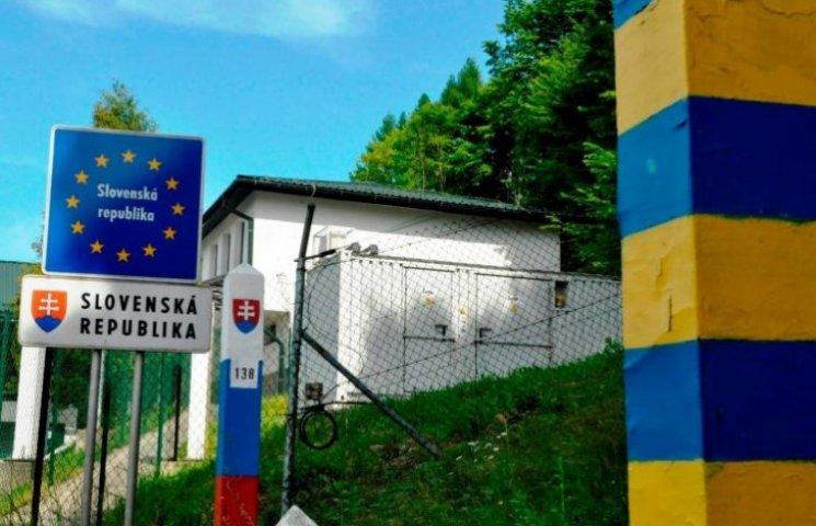 Президент Володимир Зеленський затвердив зміни до Угоди між Україною та Словацькою Республікою про місцевий прикордонний рух.