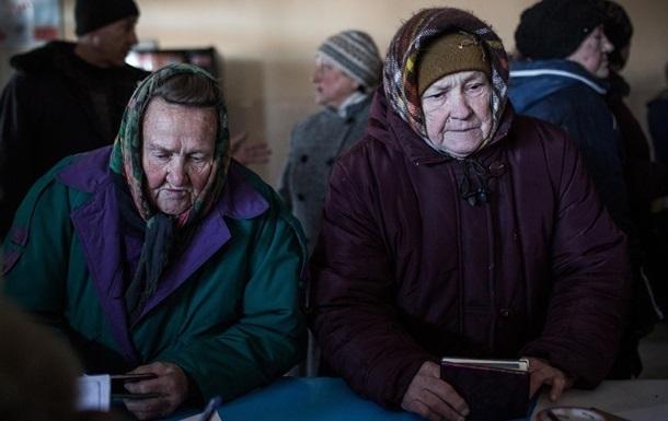 Названо розміри середньої пенсії в Україні