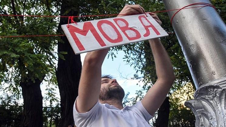 Українське законодавство в частині мовної політики не перший рік є яблуком розбрату між офіційним Києвом і країнами-сусідами.