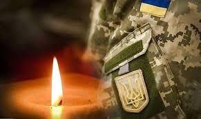 І знову сумна звістка із зони ООС. Загинув ще один військовий із 128 гірсько-штурмової бригади.