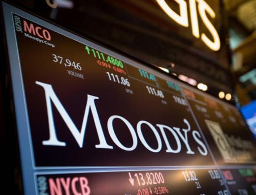 Портал Hugs.fund опублікував черговий коментар Moody`s про українську фінансову систему