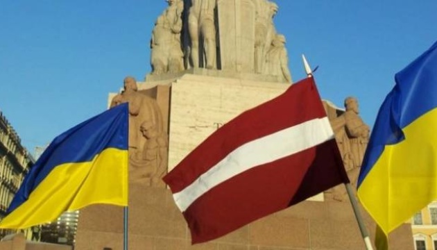 27 листопада відбудеться урочисте відкриття Почесного консульства Латвійської республіки в Закарпатті.