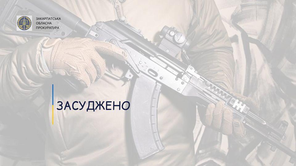 12 років позбавлення волі за замах на вбивство поліцейського: прокуратура довела вину мешканця Рахівщини.