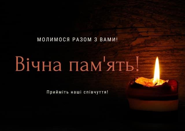 Померла 26-річна жінка з села Теребля Тячівського району.