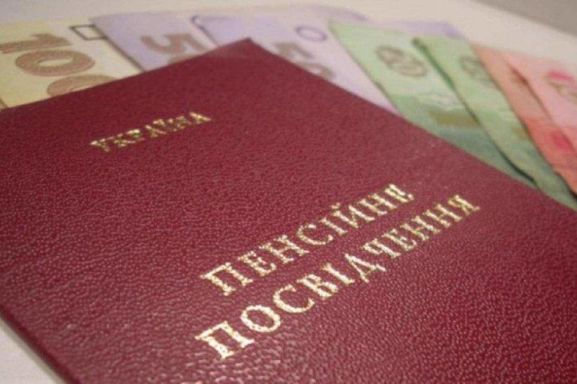 В уряді повідомили, кому мають намір підвищити пенсії в першу чергу