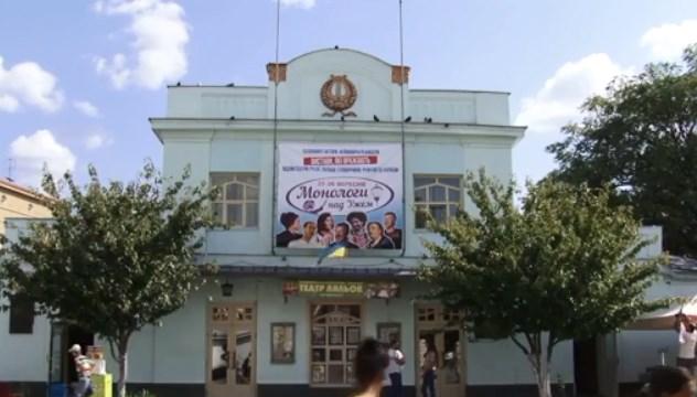 На фестивалі будуть представлені 14 вражаючих театральних історій авторів з різних областей України та навіть із-за кордону.