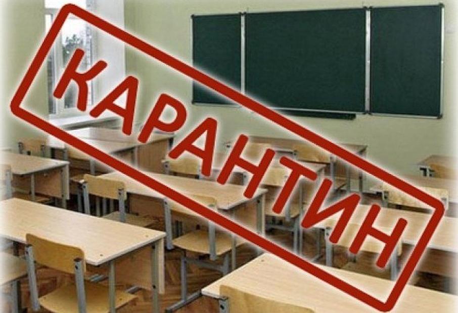 13 лютого, в Ужгороді засідатиме комісія медиків, яка вирішить питання щодо продовження карантину в навчальних закладах.