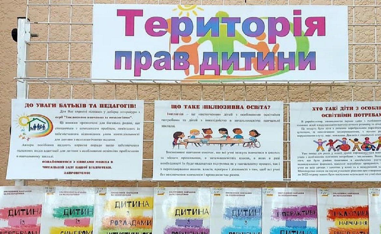 Об этом сообщает департамент культуры Мукачево.