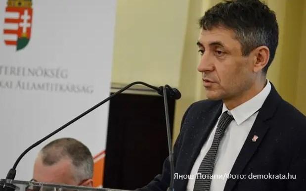Україна заборонила в'їзд на Закарпаття державному секретарю Угорщини з питань національної політики Арпаду Потапі.