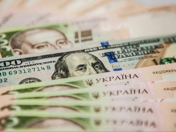 Офіційний курс гривні встановлено на рівні 27,48 грн/долар.