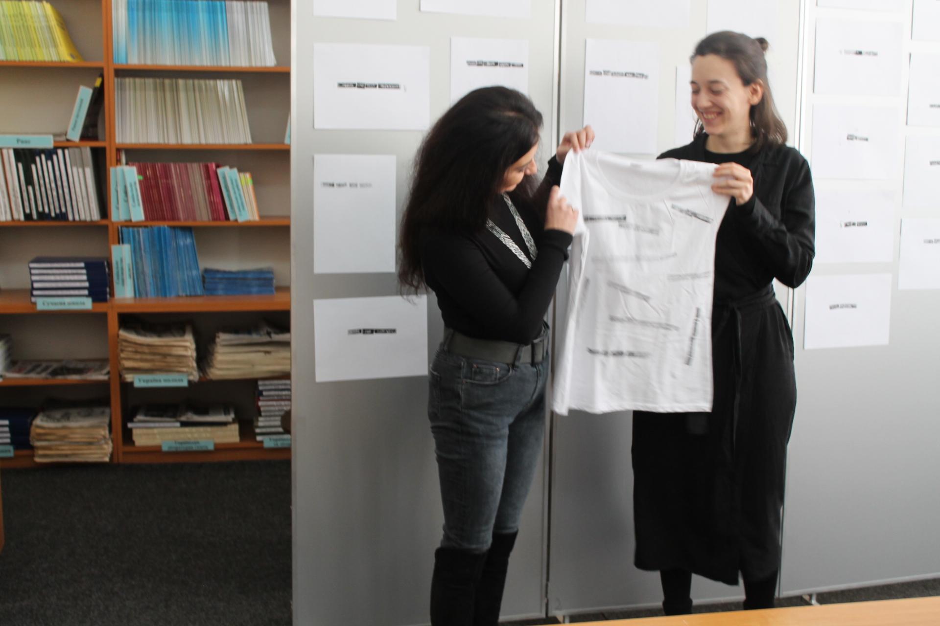 У Закарпатській обласній універсальній науковій бібліотеці ім. Ф. Потушняка.