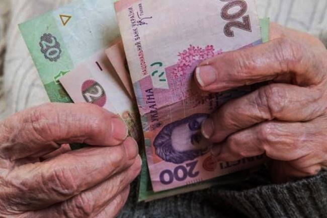 На Закарпатті розпочали виплату грудневих пенсій
