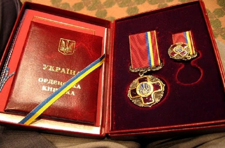 По случаю Дня науки Президент Украины Владимир Зеленский отметил двух закакарпатов в качестве государственных чиновников.