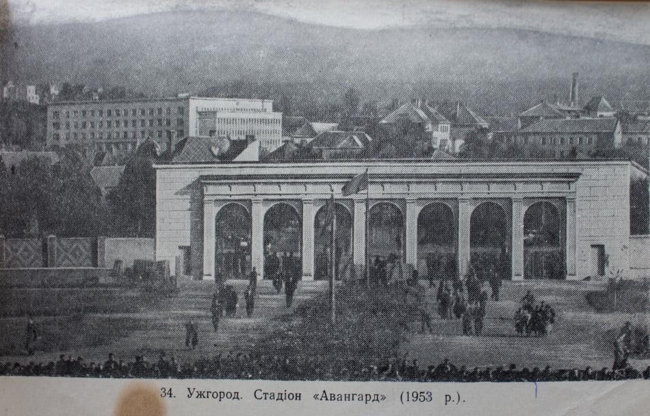 Стадіон «Авангард» в Ужгороді у 1953 році.