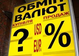 Підстави для девальвації гривні до 30 грн/$ відсутні.