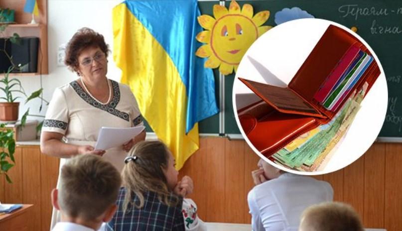 У минулому році українські вчителі вже виходили на акції протесту, вимагаючи підвищення зарплат.