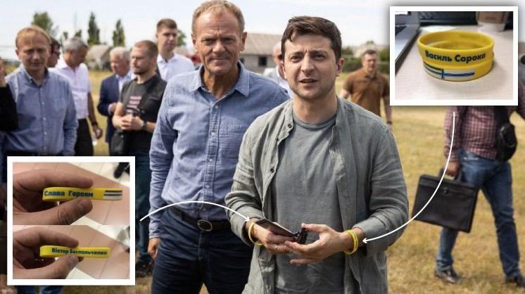Володимир Зеленський носить браслети-нагадування.