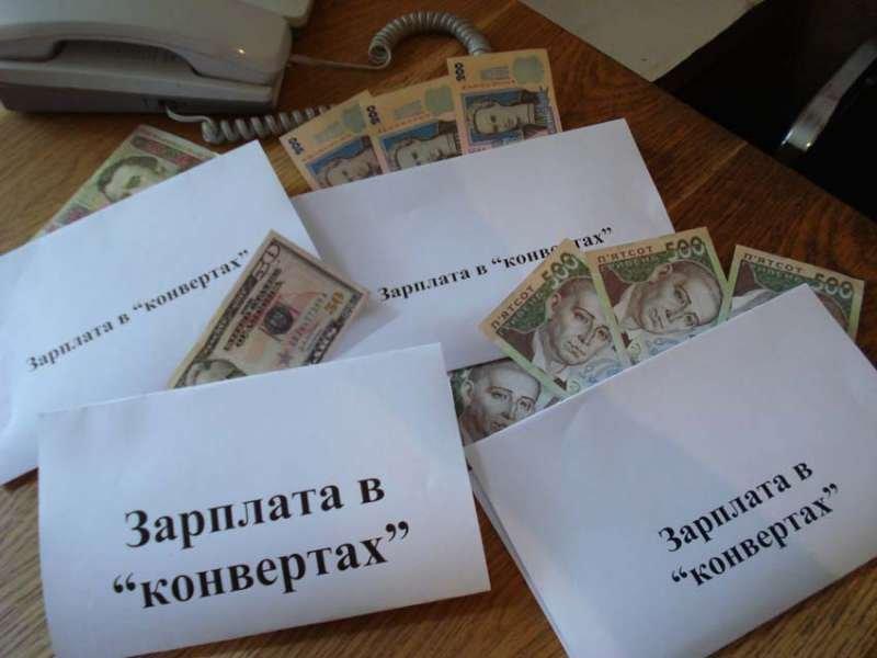 Зарплата у конверті: чим ризикують закарпатці