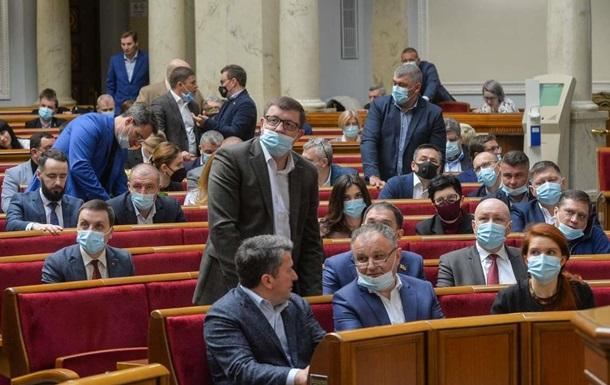 Депутати підтримали поетапний запуск Єдиної судової інформаційно-телекомунікаційної системи.