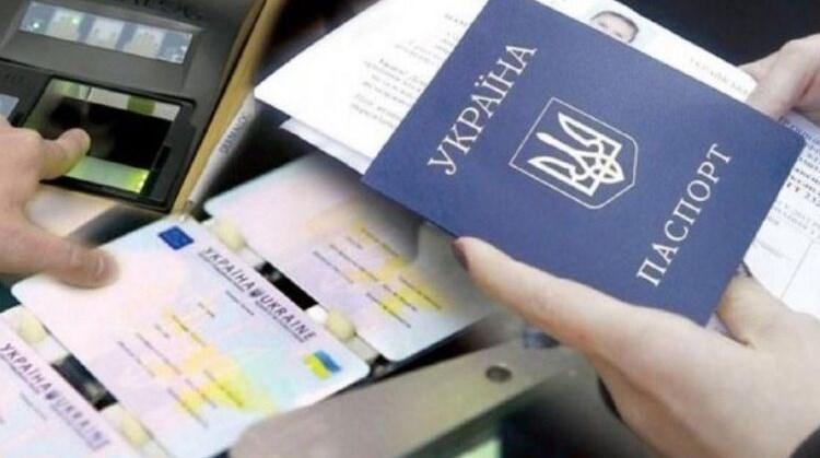 Влада планує ще один крок назустріч новим технологіям, а саме - активно і примусово видавати ID-паспорта у вигляді пластикової карти.