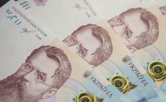 20 березня котирування гривні до долара на міжбанку станом на 14:45 встановилися на рівні 27,50 - 27,60 гривні за долар.