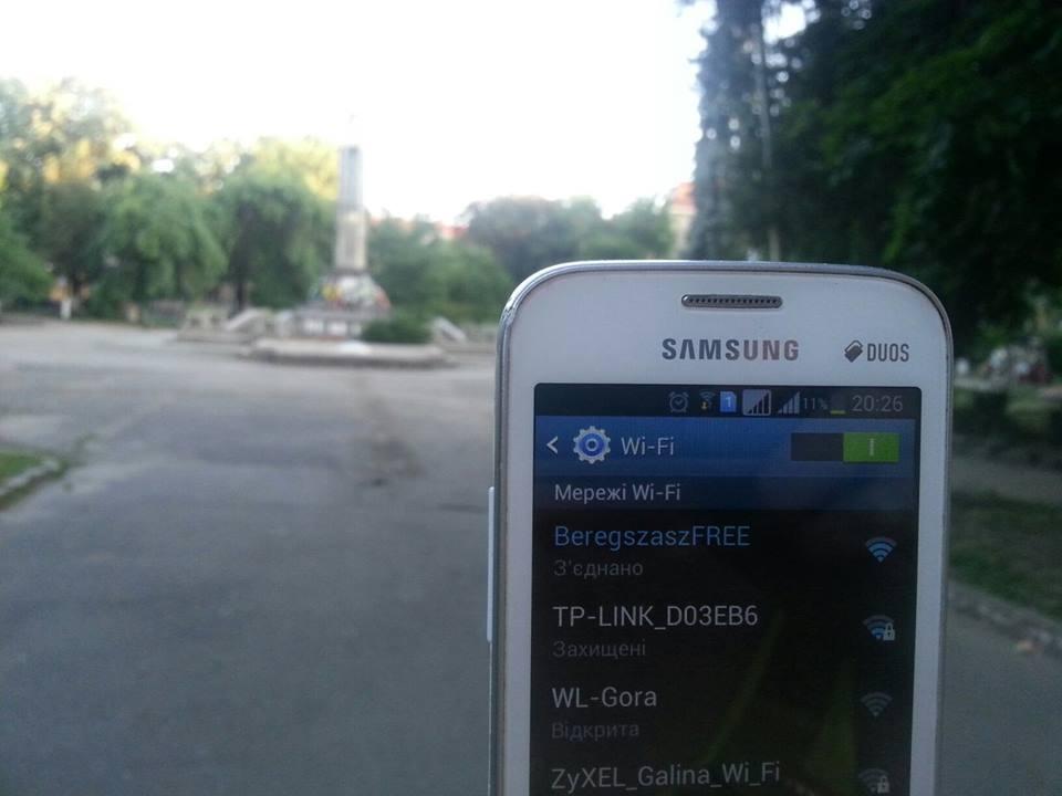 Вчора, 4 червня, на площі Героїв у Берегові відбувся пробний запуск публічного Wi-Fi, який встановлює Берегівська міська рада.