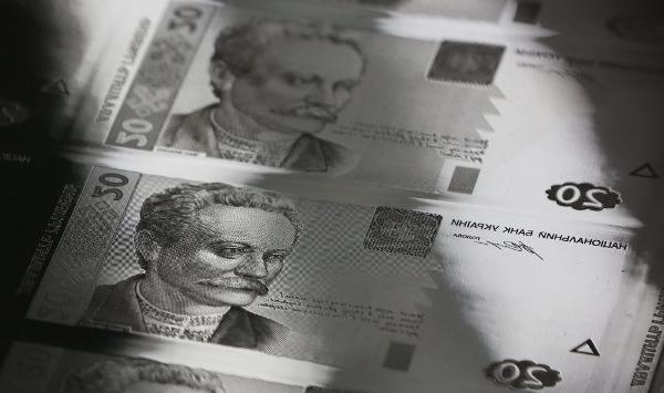 """Нацбанк анонсував випуск оновленої """"двадцятки"""""""