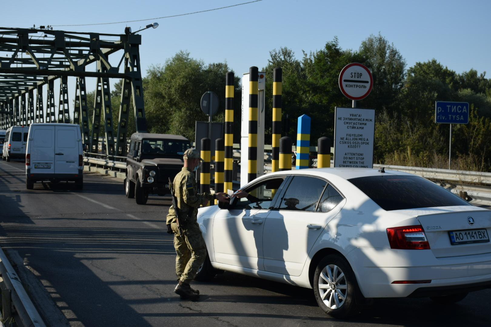 Відповідно до повідомлення Поліції Угорщини, з 20 по 22 жовтня цього року у пункті пропуску