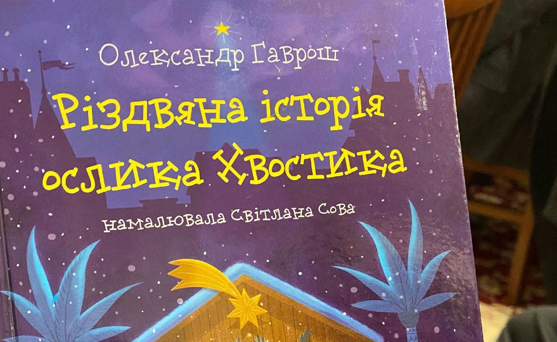 Сьогодні відбулася традиційна різдвяна зустріч керівництва Мукачівської греко-католицької єпархії з журналістами та громадськістю.