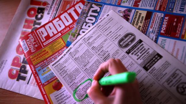 Роботодавці в Україні скоро можуть залишитися без робочих рук. Співробітників старше 45 років брати не хочуть, а молоді не вистачає.