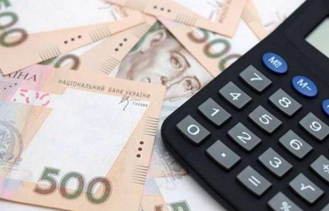 38 осіб задекларували мільйонні доходи на загальну суму 193,2 млн гривень.