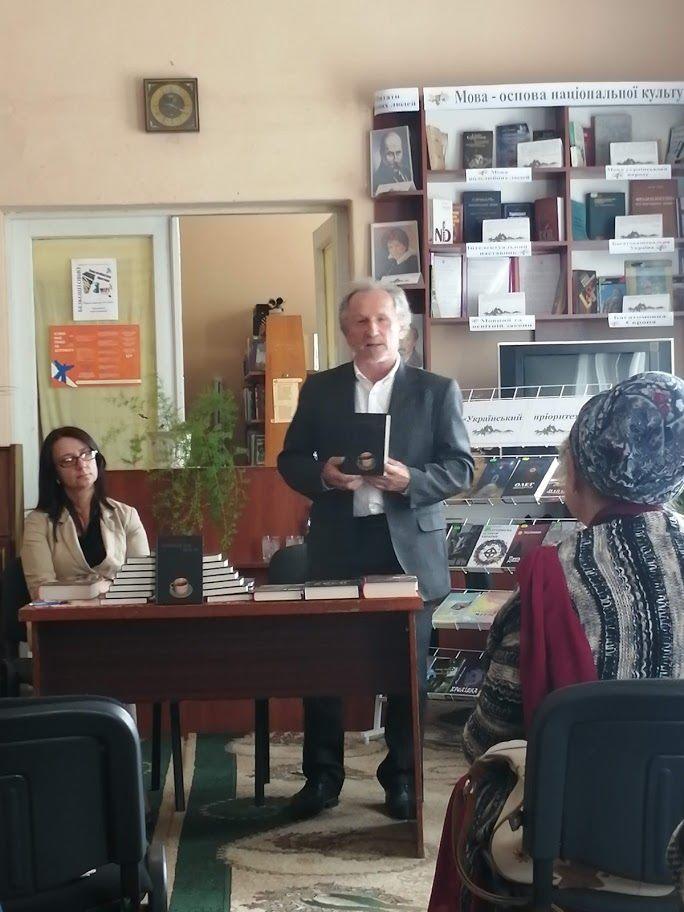Письменники Світлана Кедик і Володимир Шовкошитний провели презентацію книжок у Виноградові.