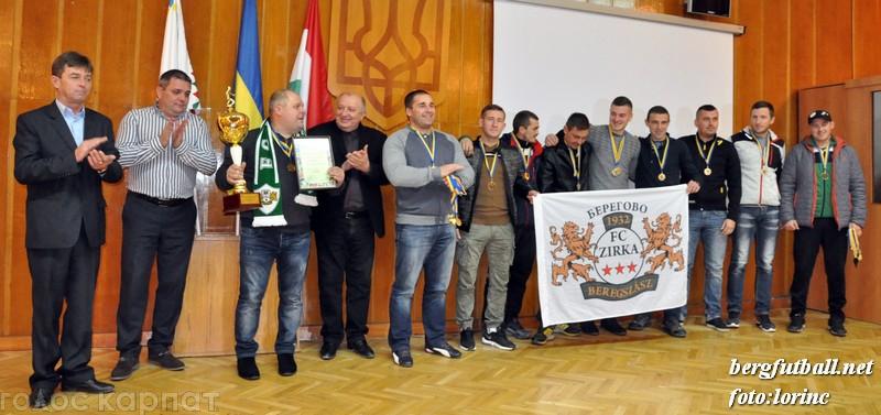 На Берегівщині відзначили призерів футбольних чемпіонатів району / ФОТО